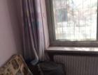 女生单间公寓,干净卫生