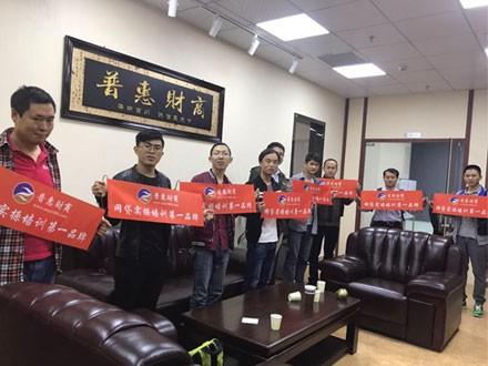 扬州学习做网贷 网贷技术 网贷技术培训