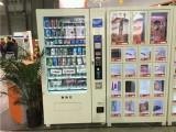 爱尚优无人售货机的智能化为北京市带来的变化马云无人售货超市