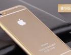 上海杨浦五角场手机维修明码标价主修三星苹果