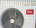 出售一台全新刚拆箱TCL两厢三匹空调