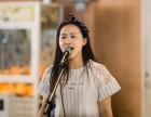 武汉流行声乐零基础学唱歌要多久