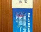 原价130的悠然蓝溪水世界门票白菜价出售(可讲价)