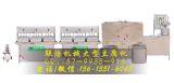 陇南豆腐加工成套设备/豆腐生产线价格/联浩机械豆腐机哪里买