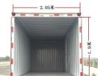 6.8米4.2米货车出租租车、搬家、包车、低价