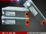 方圆印刷耗材供应凹版印刷机刮墨刀 印刷机瑞士进口油墨刮刀