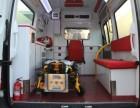 香港中港护送香港籍重病症人出入境救护车出租