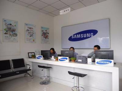 总部授权丹阳三星电视维修安装免费上门售后服务