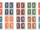 回收纪77列宁诞生九十周年纪念邮票