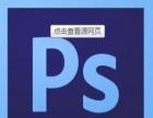 办公自动化office软件Word电子表格包学会