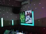 眉山专业音响配置/功放+效果器+音箱配置+KTV智能灯光