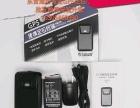 东营专业车载便携GPS定位批发安装调试