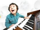 南宁兴宁区青秀凤岭少儿学钢琴兴趣班青秀一对一钢琴提高培训机