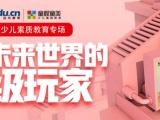杭州少儿编程比较-口碑-学费