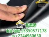 绝缘胶垫耐压试验绝缘胶垫宽度要求