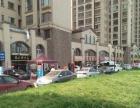 城东口旁(合能十里锦绣)独立临街商铺、户型方正
