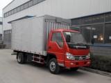 重庆到扬州免费上门取货 搬家 大件运输
