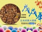上海造币 2018戊戌年生肖邮票大铜章