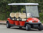 工厂直销高尔夫球车6座电动观光车