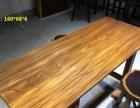 非洲进口实木原木大板桌整块办公桌餐桌书画案红木家具