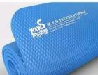 出售全新未拆封瑜伽垫