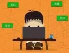 十堰微信小程序火爆开发中,网站建设,网络推广!