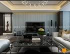 东城逸家 东城逸家123 三室两厅现代港式风格