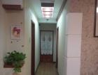冬日暖气高档电梯青年公寓包月免水电费WIFI暖气费