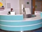 定做办公室迎宾台异形前台接待台学校咨询台美容院收银吧台
