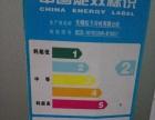松下BCD-187SG(NR-B19S7)冰箱