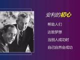 南宁安利公司产品纽崔莱钙镁片免费送货