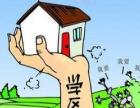 玉东万盛中央 石棠小学学区 奥园广场旁地皮出售