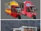 多功能小吃车房车电动餐车摆摊移动流动麻辣烫冰淇淋快餐车早餐车