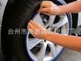 出售汽车轮毂边缘彩色.汽车轮毂改装
