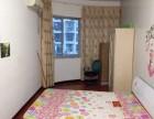 永川新区妇幼保健院对面政府家属院好房出租