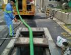 奉贤区南桥清理污水池+化粪池 抽污泥-清运