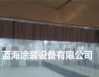 蓝海烤漆涂装设备厂大型汽车烤漆房厂家直销质量保证