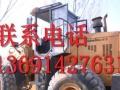临工953装载机低价转让出售装载机价格