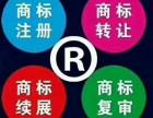 王家垅附近公司变更注销商标注册代办资质一条龙服务找安诚黄会计