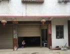帝王广场 冷水滩河东香格里拉旁边 厂房 200平米