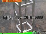 铝合金灯光架truss架龙门架背景桁架舞台桁架厂家直销