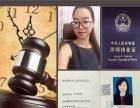 房产纠纷、借贷纠纷、法律顾问,郑州张律师
