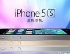 全新原屏版Apple/苹果5 5S 支持 联通 移
