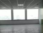 长峰中心丨A级大厦,办公环境非常好,物业管理优秀