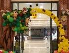 郫县专业礼仪模特队-魔术小丑-气球装饰-大学生兼职