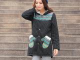 韩国棉衣 2014冬季新款女装外套中长款加绒女式棉服棉袄 棉衣女