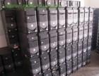 渭塘镇附近高价回收笔记本 平板电脑 抵押典当高配游戏台式机