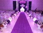 口碑较好的婚庆公司,大连婚庆一条龙,享一站式婚礼