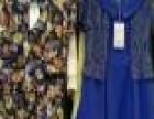 四季便宜尾货批发,秋冬装毛衣,牛仔裤 棉服低价处理