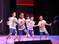 武汉武昌区少儿街舞培训班 适合六岁左右小孩学的舞 分馆在哪里